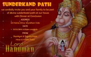 Sunderkand Path Invitation Premium Invitation Template Design